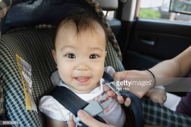 Chinese baby in car seat