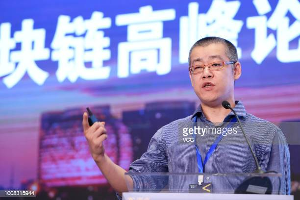 Chinese Bitcoin magnate and angel investor Li Xiaolai attends the 15th Zheshang Conference at InterContinental Hotel on June 8 2018 in Hangzhou...
