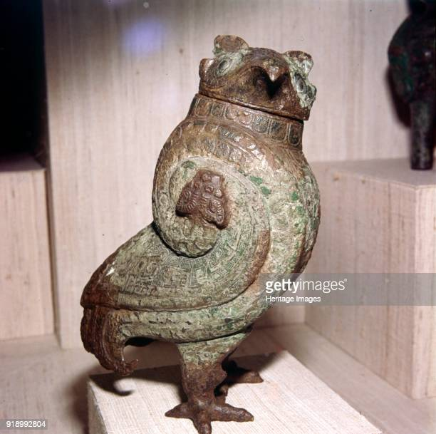 Chinese Bronze WineVessel or Tsun in form of ShortEared Owl 11th century BC10th century BC Artist Unknown