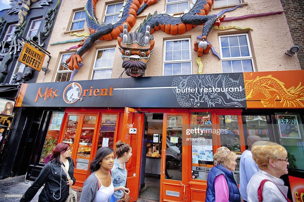 Phenomenal Chinese Buffet Restaurant In Camden Town London Stock Photo Download Free Architecture Designs Jebrpmadebymaigaardcom