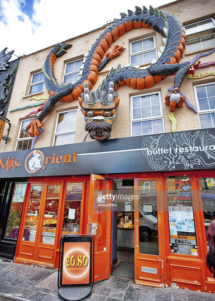 Excellent Chinesisches Bufettrestaurant In Camden Town London Stock Download Free Architecture Designs Jebrpmadebymaigaardcom