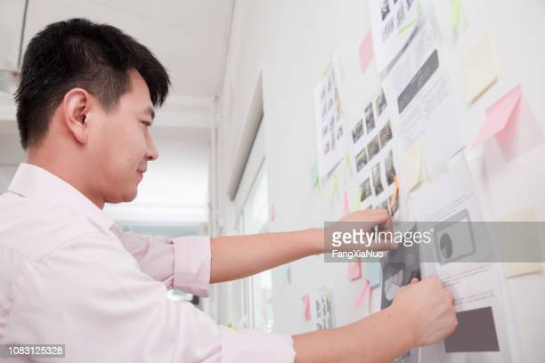 chinese businessman making display in office - storyboard stock pictures, royalty-free photos & images