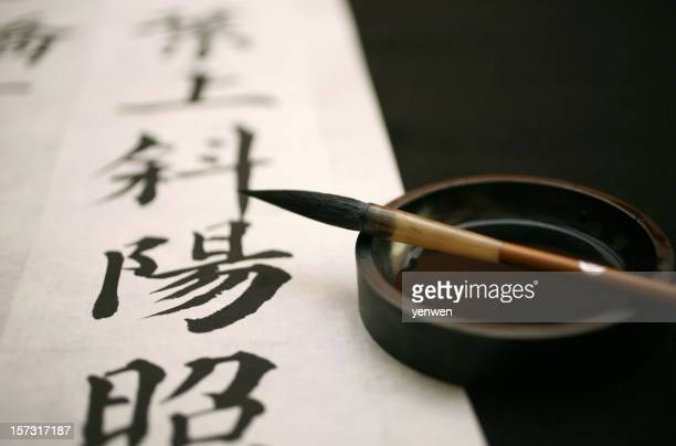 chinese calligraphy with brush and ink  - chinese culture stock pictures, royalty-free photos & images