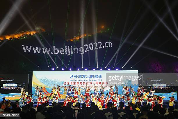 Chinese children performance during the one year anniversary of Beijing's successful bid for the 2022 Winter Olympics and Paralympics at the Badaling...