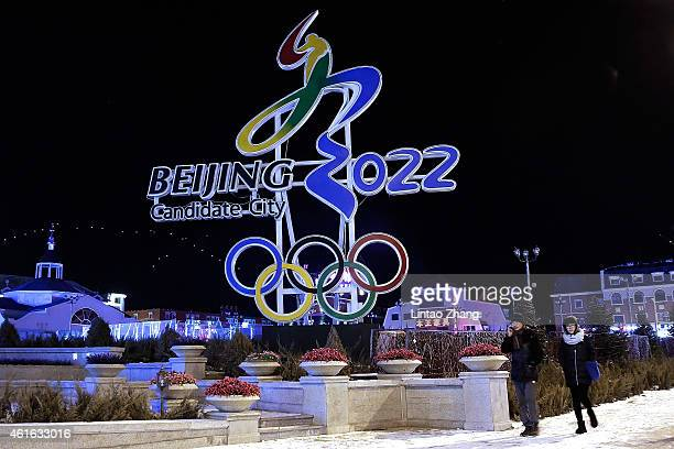 Chinese citizens walks past in front Beijing's bid for the Winter Olympics logo on January 16 2015 in Zhangjiakou Hebei Province China 2015 is...