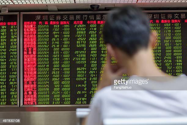 中国の市民ウォッチング株式市場、北京 2015 - 中国北東部 ストックフォトと画像