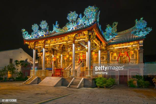 Chinese Clan house in Penang, Malaysia