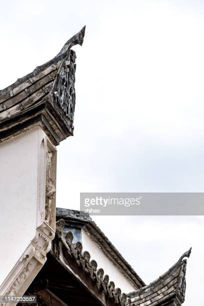 1 690 Chinese Roof Design Photos And Premium High Res Pictures Getty Images
