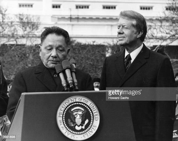 Chinese Communist leader Deng Xiaoping with Jimmy Carter, 39th President of the United States, in Washington.