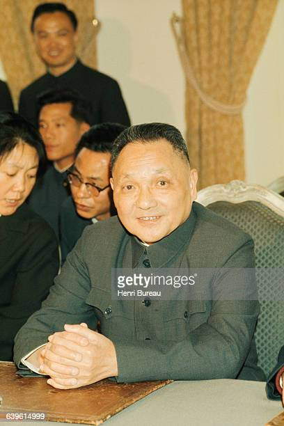 Chinese Communist Party Leader Leader Deng Xiaoping