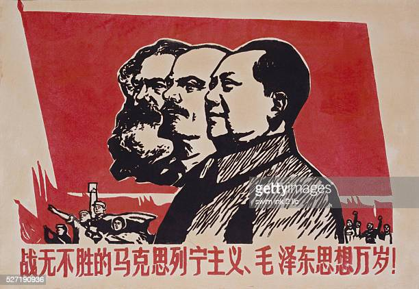 Chinese Communist Poster with Karl Marx, Vladimir Lenin and Mao Zedong, twentieth century.