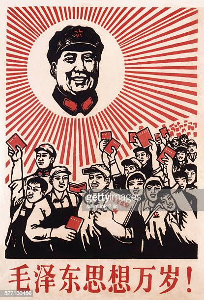 Chinese Communist poster with revolutionaries and Chairman Mao twentieth century