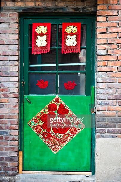 Chinese couplet and Door at Tianjin City China