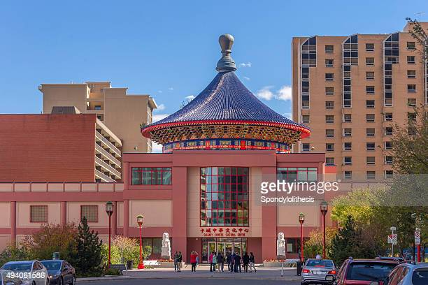 chinese cultural centre, calgary - chinatown stock pictures, royalty-free photos & images