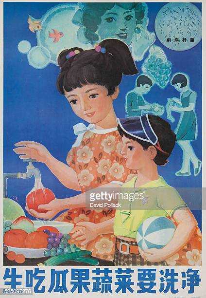 Chinese Cultural Revolution Poster A very popular campaign conducted by the Chinese government in the 70s and 80s concerned hygiene education among...