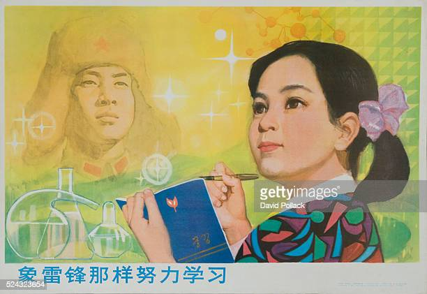 Chinese Cultural Revolution Poster Lei Feng was a Chinese Cultural icon for his percieved devotion to Mao Zedong the Communist Party and the people...