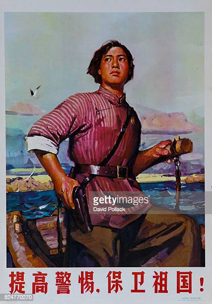 1968 Chinese Cultural Revolution Poster