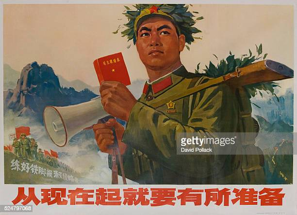 Chinese Cultural Revolution Poster