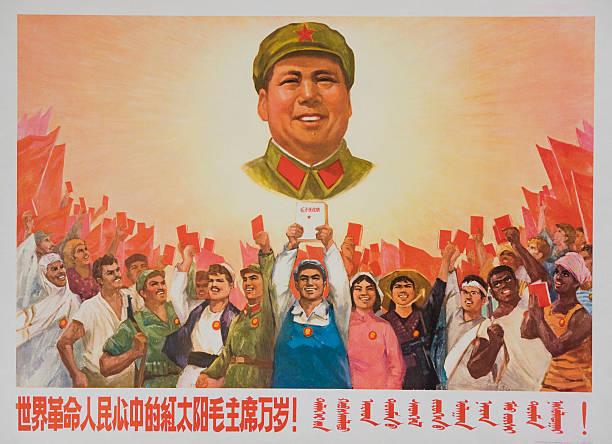 mao tse tung's cultural revolution in