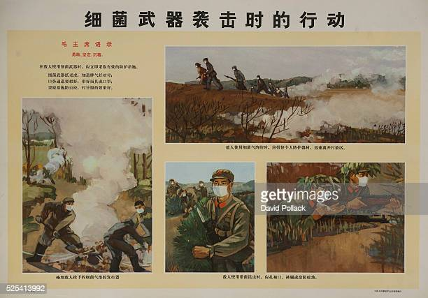 Chinese Cultural Revolution Poster showing armed soldiers in burning field