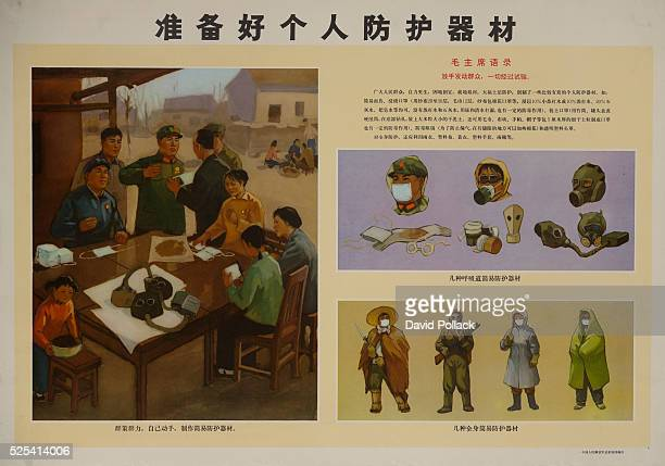 Chinese Cultural Revolution Poster Soldiers teach civilians in the use of gas masks