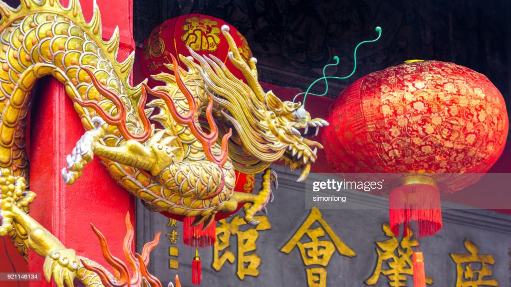 Chinese Culture In Malaysia High Res Stock Photo Getty Images