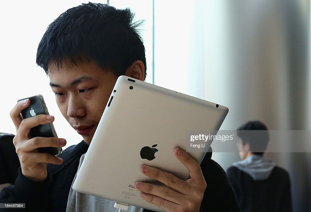 Apple's Biggest Flagship Store In Asia Opens In Beijing : News Photo