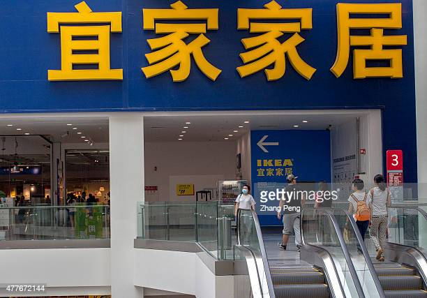 Chinese customers walk into IKEA Beijing Xihongmen Store IKEA Beijing Xihongmen Store located in a large shopping center named LIVAT developed by...