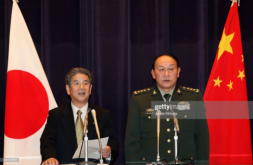 Chinese Defence Minister Liang Guanglie (R) and Japanese Defense Minister Toshimi Kitazawa (L) attend a press conference at the Defense Ministry on November 27, 2009 in Tokyo, Japan. Liang is in Japan until December 1 to discuess issues on North East Asia.