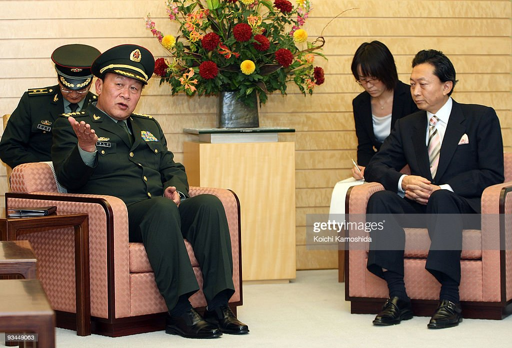Chinese Defence Minister Liang Guanglie (L) meets with Japanese Prime Minister Yukio Hatoyama (R) prior to their meeting at Hatoyama's official residence on November 27, 2009 in Tokyo, Japan. Liang is in Japan until December 1 to discuess issues on North East Asia.