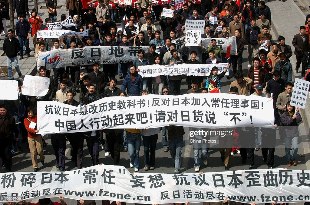 China Protesters Demand Boycott Over Japan Refusal To Admit WWII Atrocities : ニュース写真