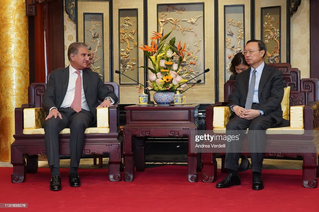 CHN: Pakistan Foreign Minister Shah Mehmood Qureshi Meets Chinese State Councilor Yang Jiechi