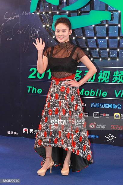 Chinese diver Chen Ruolin poses at the carpet of the 2016 Mobile Video Festival at Beijing National Aquatics Center on December 25 2016 in Beijing...