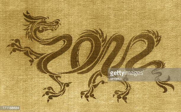 chinese dragon 2012 (xxxl) - chinese dragon stock photos and pictures