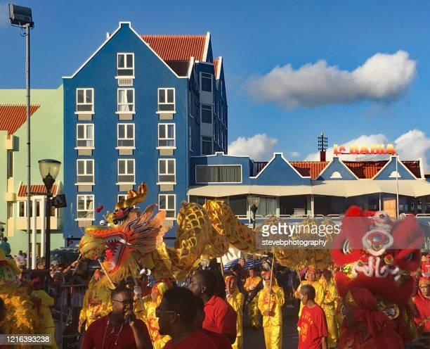 中国のドラゴン - カリブ海オランダ領 ストックフォトと画像