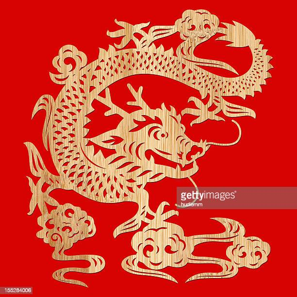 chinese dragon (clipping path!!) - chinese dragon stock photos and pictures