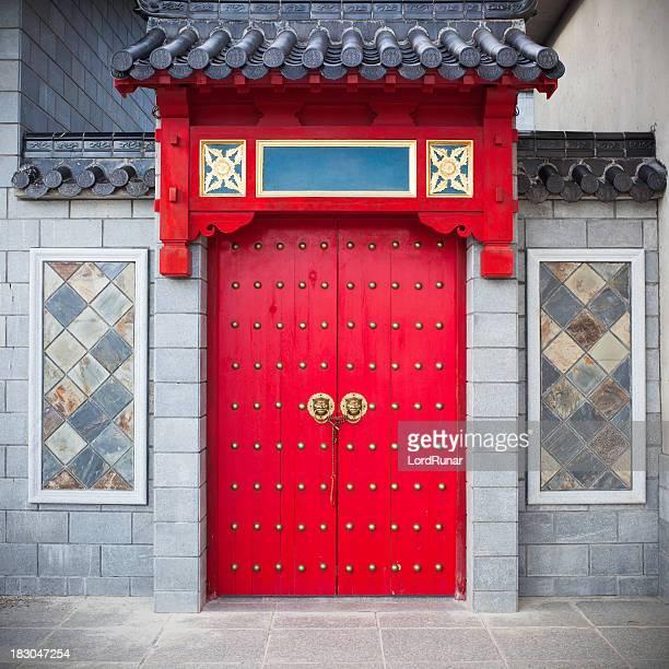 Chinesische Eingang