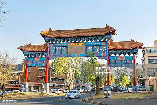 中国の玄関口にヨハネスバーグチャイナタウン - ヨハネスブルグ ストックフォトと画像