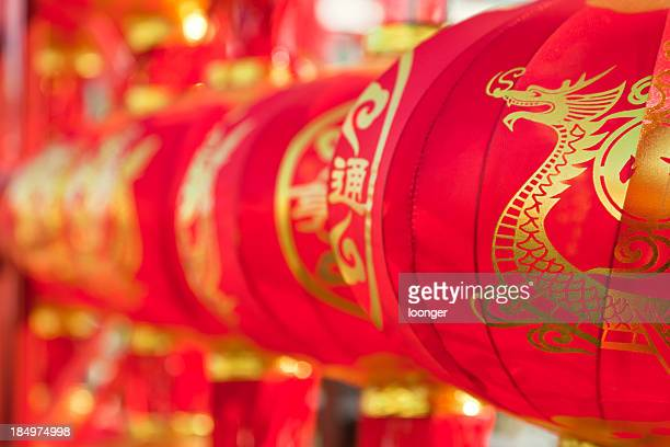 Chinese festive red lanterns