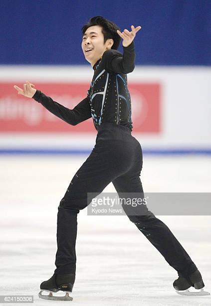 Chinese figure skater Jin Boyang performs during the men's short program at the Cup of China in Beijing on Nov 18 2016 Jin is in the lead after the...