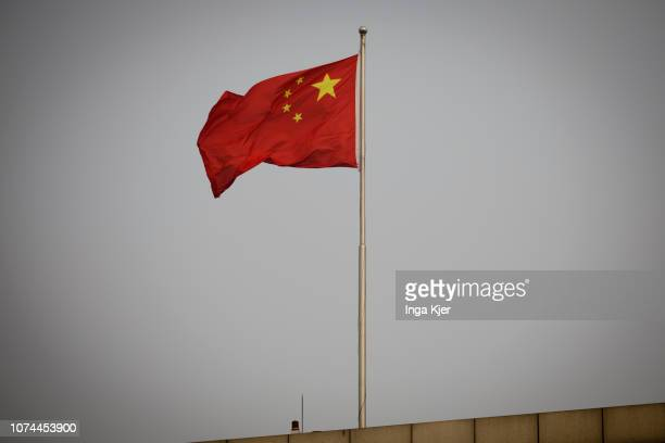 A Chinese flag captured on November 13 2018 in Peking China