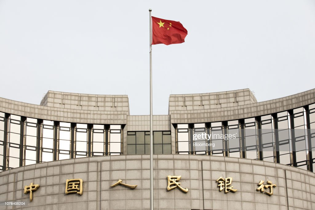 The People's Bank of China as Central Bank Tweaks Liquidity Tap Again : News Photo