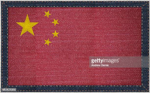 Chinese flag in denim