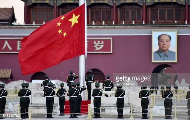 A Chinese flag is hoisted in Tiananmen Square in Beijing on March 5 prior to the start of the National People's Congress ==Kyodo