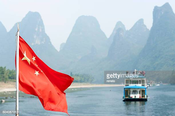 Chinese Flag, Lijiang River