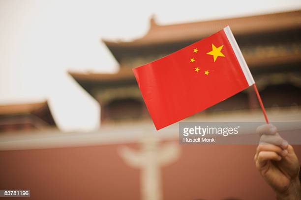 chinese flag - china stock-fotos und bilder