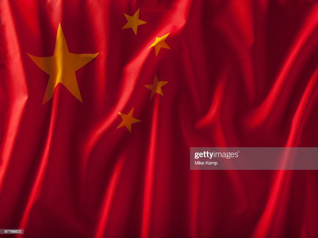 Chinese flag : Stock Photo