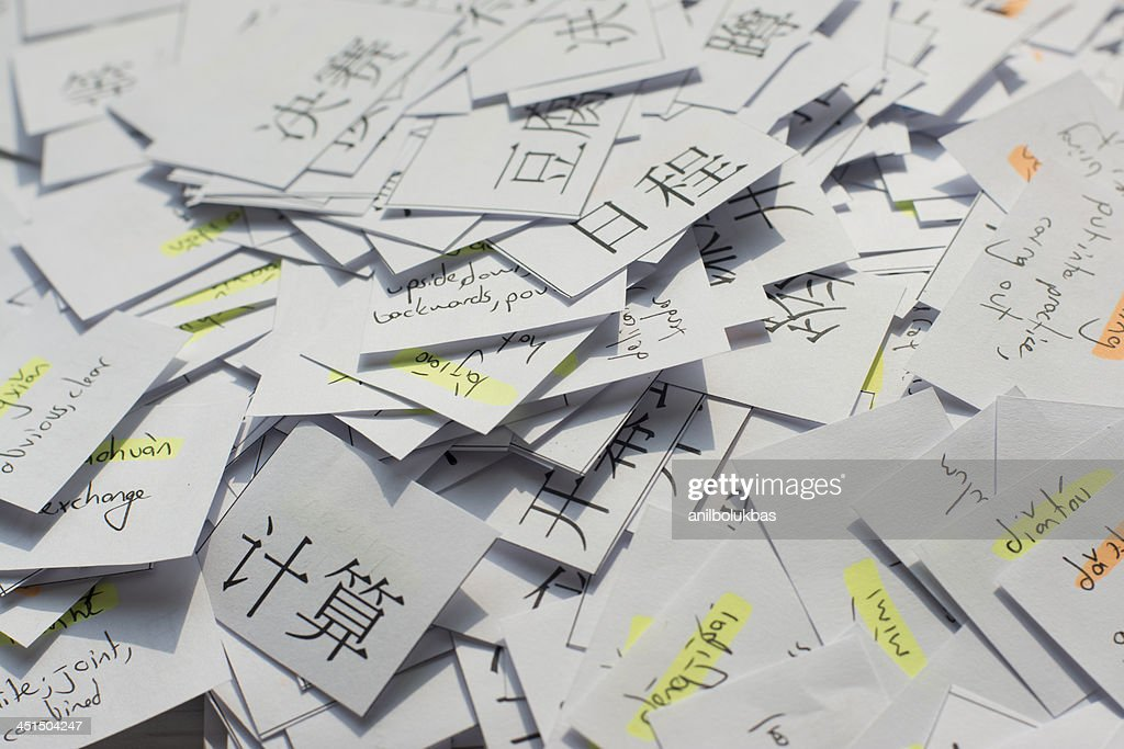 Chinese Flash Memory Cards : Stock Photo