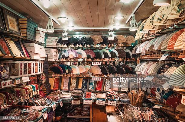 Chinese Flea Market Full of Hand Fans