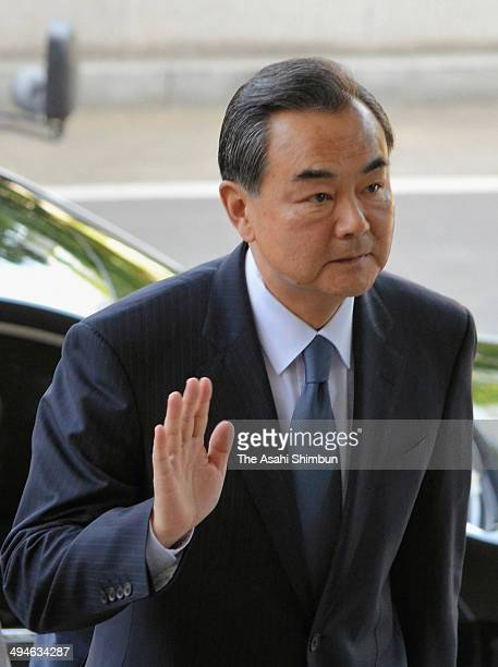 Chinese Foreign Minister Wang Yi is seen prior to his meeting with South Korea counterpart Yun Byungse on May 26 2014 in Seoul South Korea